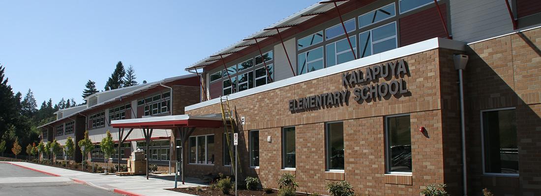 front exterior of Kalapuya Elementary school building